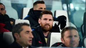 Messi commented on her seating among the reserves